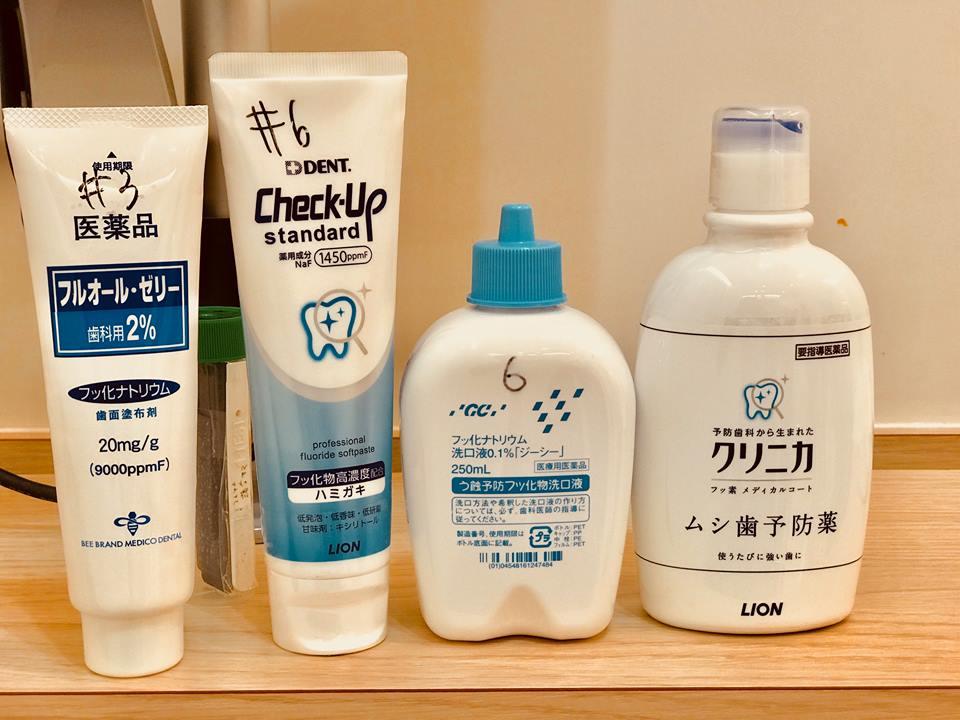 フッ素入り歯磨き粉は、現役の歯医者さんもおすすめしている