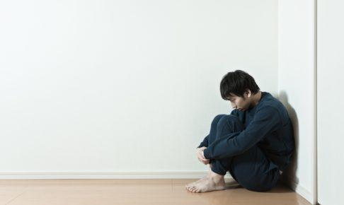 職場、人間関係、悩み、ストレス