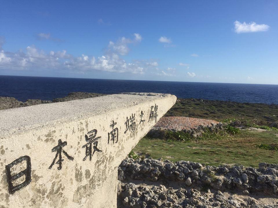 日常のストレスが吹っ飛ぶ!波照間島のおすすめ宿「民宿 たましろ」