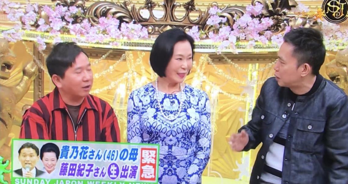 【サンデージャポン】貴乃花の母 藤田紀子さん激白。若乃花、若乃花それぞれの想い激白1