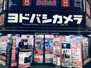 GoProHERO7の3種の比較を、ヨドバシカメラの店員に聞いてきた