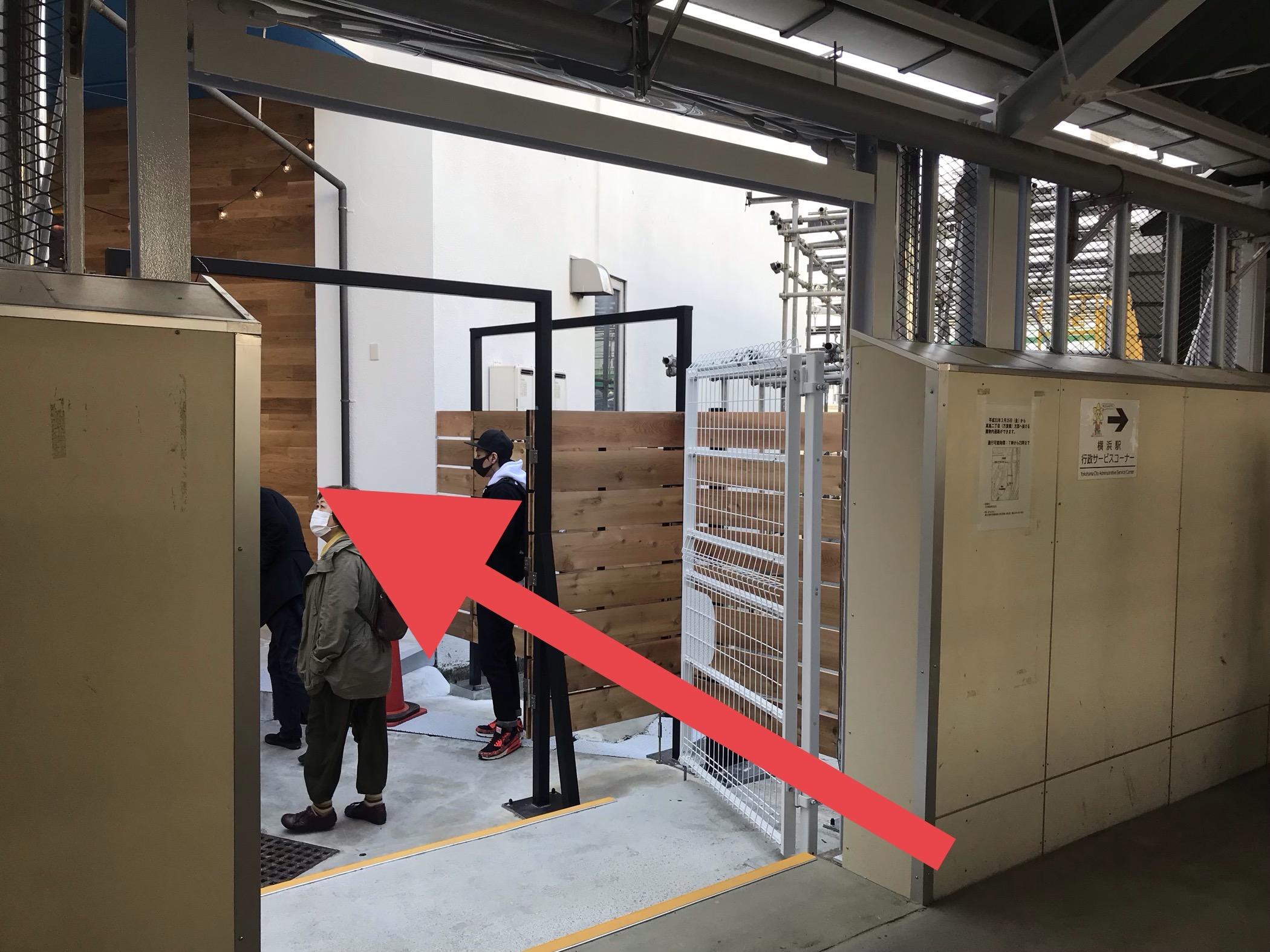 うんこミュージアムのアクセス(行き方)