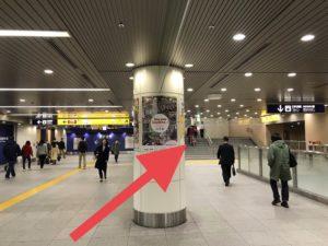 「うんこミュージアム」へのアクセス(行き方)