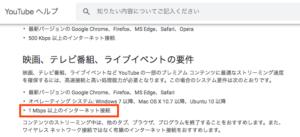 【口コミ/評判】SoftBank Air(ソフトバンクエアー)は遅い?つながらない?速度の改善方法を解説