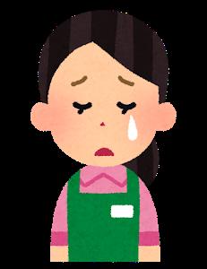 販売員(女性)涙