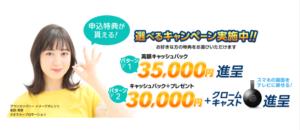 SoftBank Air(ソフトバンクエアー)代理店のメリット・デメリットを解説。おすすめ代理店も紹介(アウンカンパニー)