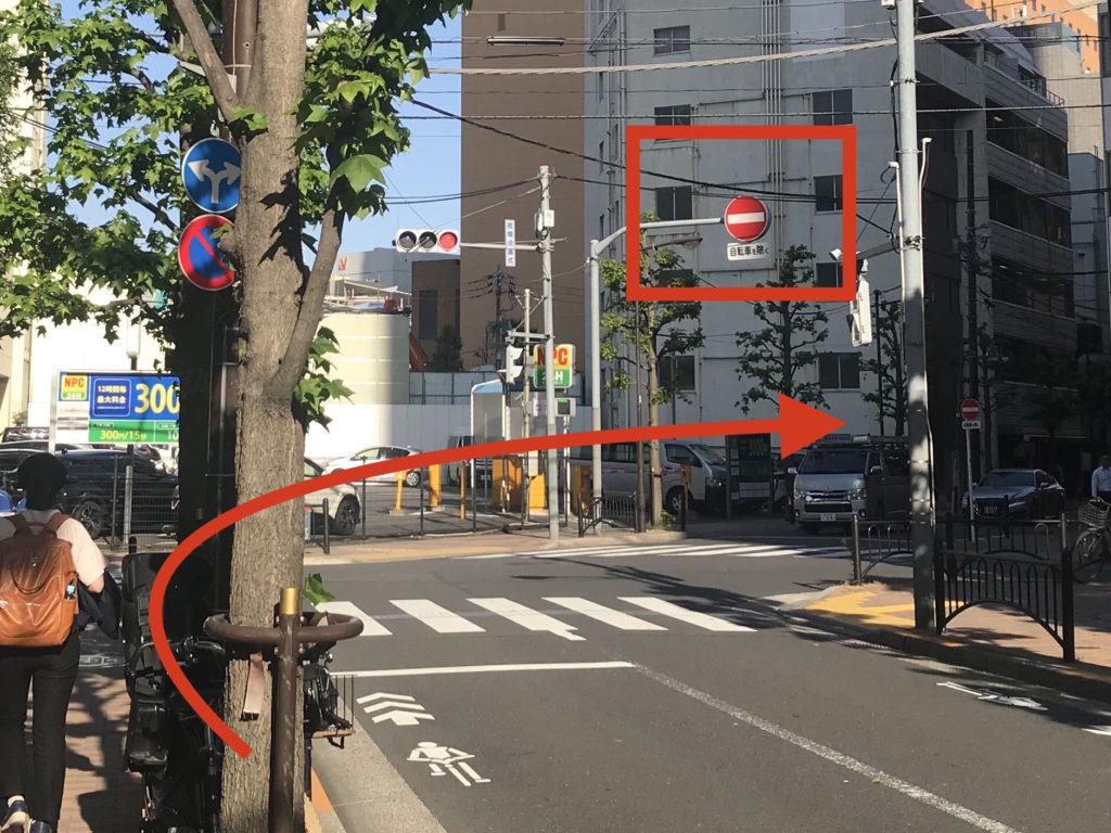 【写真付き】飯田橋駅から東京しごとセンターまで徒歩5分。アクセス(行き方)を紹介10
