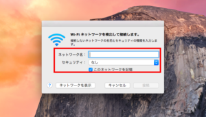 【SoftBank Airの故障・不具合】かんたんな対処法と修理できないときの交換や補償を解説