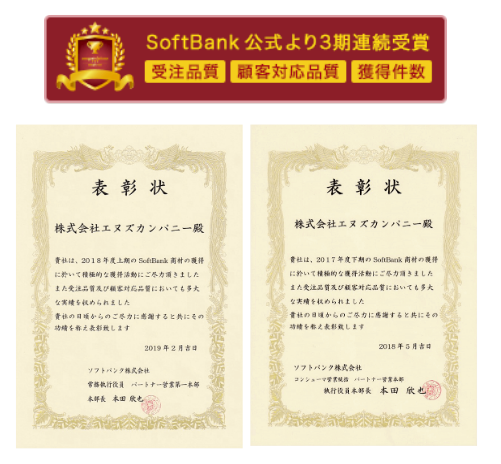 SoftBank Airの中古端末(Airターミナル)は再利用できるの?月額を安くするための方法は?