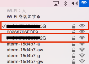 なぜ、SoftBank Airは夜になると通信速度が遅くなるの?速度制限や改善する方法を解説!