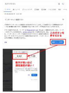 SoftBank Airを設置場所すべき場所・設置してはいけない場所を解説!