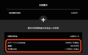 SoftBank Airの中古をメルカリで買っちゃダメなの?SIMだけ契約や本体の持ち込みについて解説します!