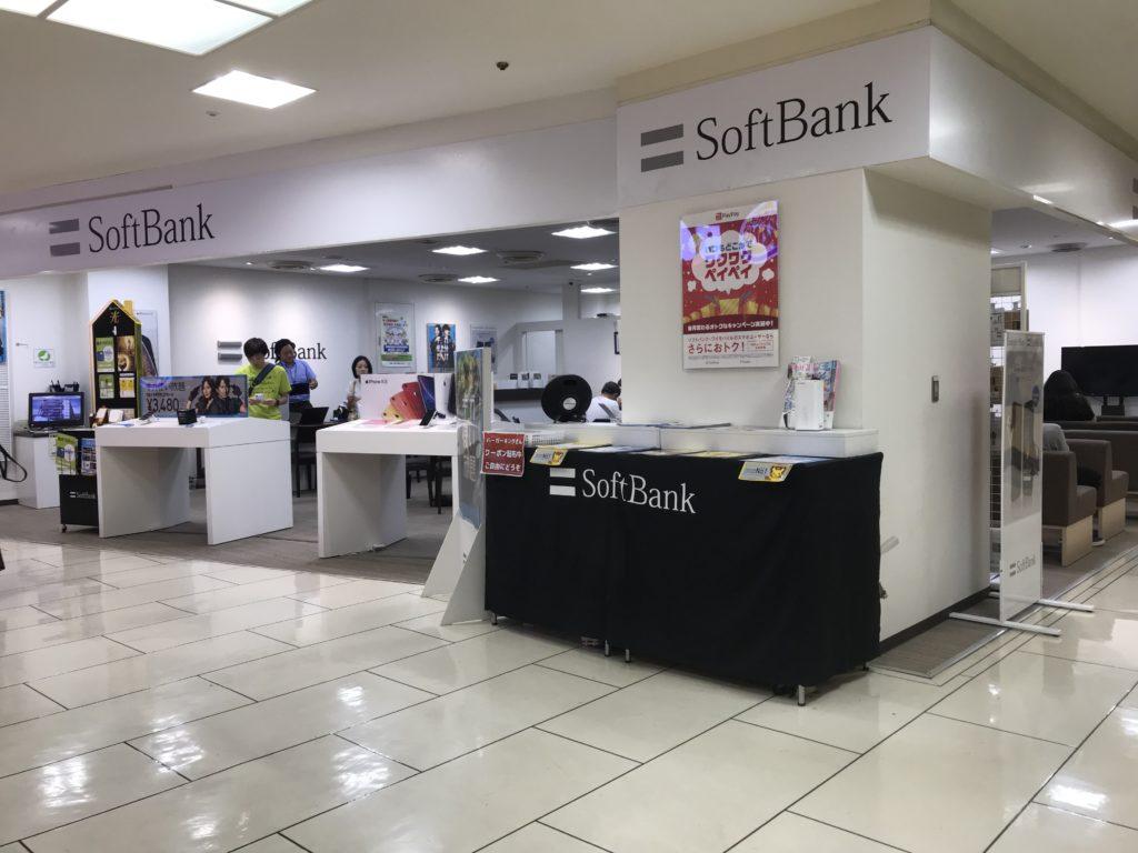 SoftBank Airの口コミ/評判を検証【速度が遅いのは本当か?】実際に契約してレビューします!