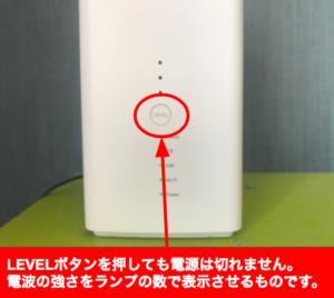 SoftBank Airの故障・不具合のかんたんな対処法!もしもの補償や交換についても解説2