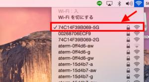 SoftBank Air(ソフトバンクエアー)が遅くなる理由。「速度制限」を徹底解剖!時間帯や改善方法など解説4