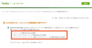 SoftBank Air(ソフトバンクエアー)は遅いと言われるが動画は見られるの?Netflix、Hulu、DAZNは大丈夫!2