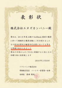 SoftBank Air(ソフトバンクエアー)エヌズカンパニーの契約の流れやいつ届くかを解説
