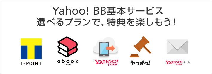 SoftBank Airの故障・不具合のかんたんな対処法!端末の補償や交換についても解説