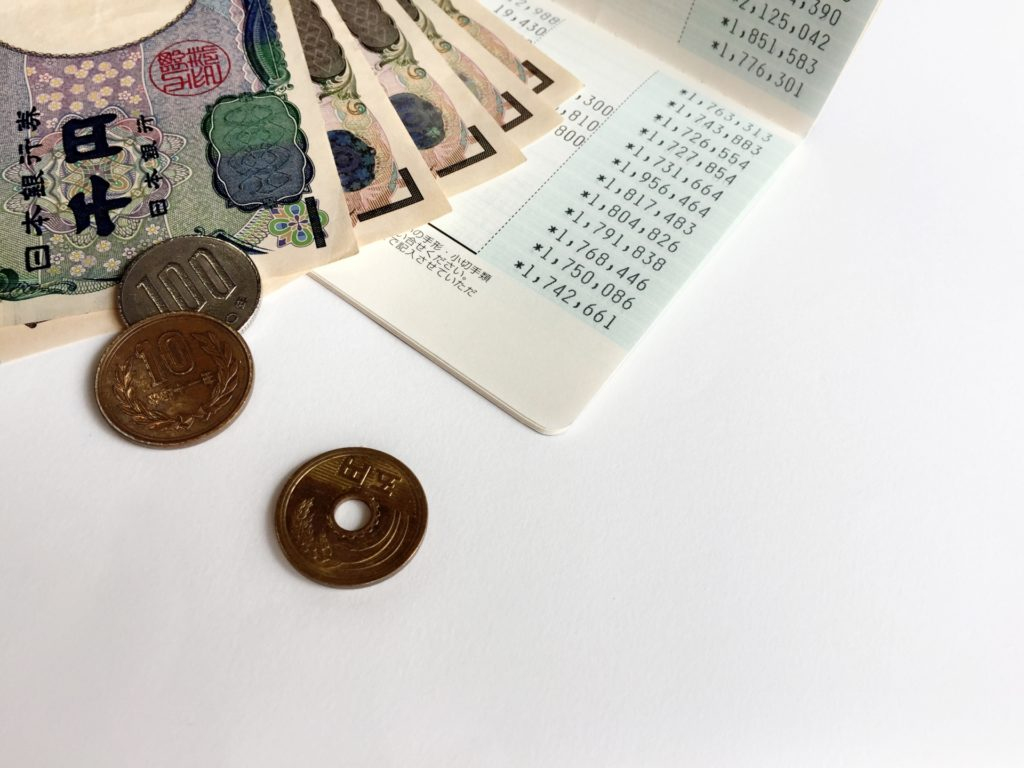 SoftBank Airの月額7,000円ってどういうこと?2年目以降の月額も知ってから契約しよう。お得な申し込み方法もご紹介!