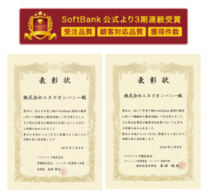 SoftBank Airはファーウェイ製だけどは大丈夫?アップデートやアフターフォローについて解説!!