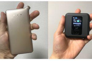 【比較】どんなときもWiFiとネクストモバイルはどっちがいいの?実際に使って比べてみた!