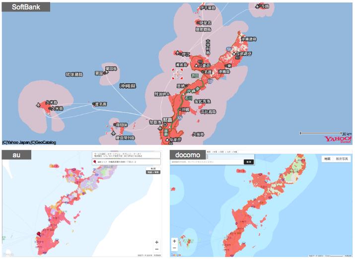 どんなときもWiFiは沖縄でも使えるの?利用エリアや通信速度、配送期間について解説!