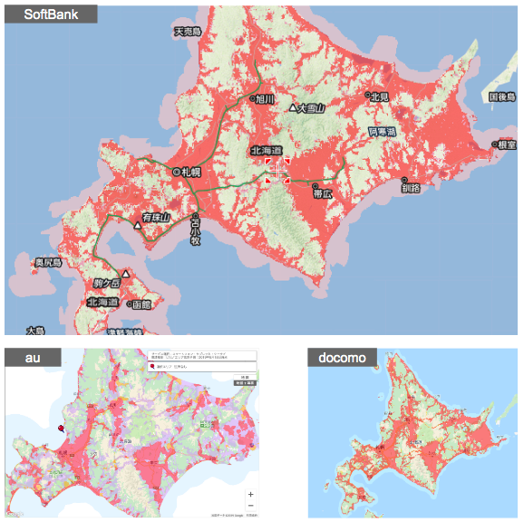 THE WiFi(どすごいWiFi)は北海道でも使えるの?利用エリアやつながりやすさはどう?