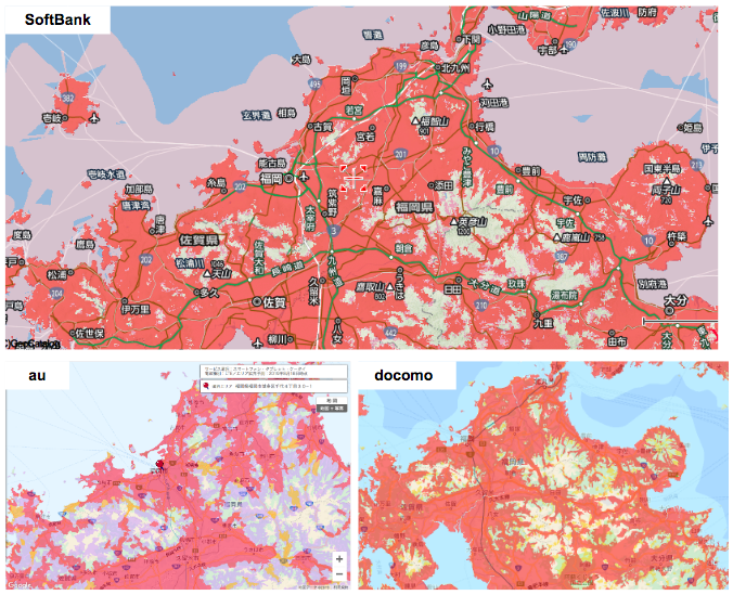 どんなときもWiFiは福岡県でも使えるの?利用エリアや通信速度、申し込み方法まで詳しく解説!