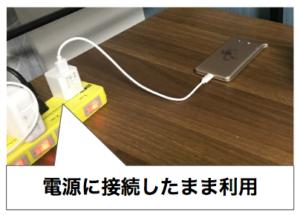 どんなときもWiFiは充電しっぱなしで使えるの?充電時間や充電方法なども徹底解説!