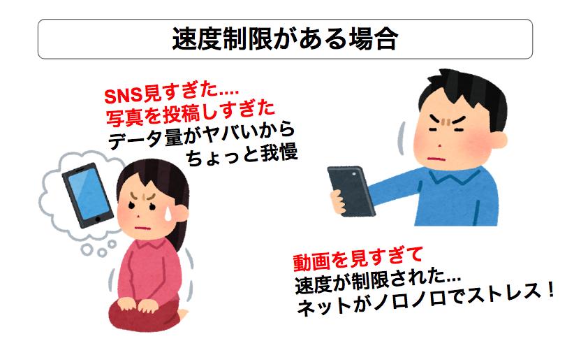 福岡県でどんなときもWiFiが使えない場所はどこ?福岡県内の利用エリアを詳しく解説