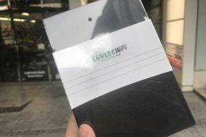 どんなときもWiFiの「店舗受取」をやってみた!申し込み方法、店舗の場所、所要時間、空いている時間まで徹底解説