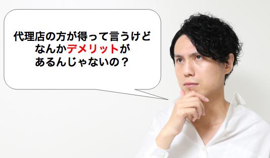 SoftBankのハッピーオータム2万円キャンペーン2019の適用条件や注意事項など徹底解説!
