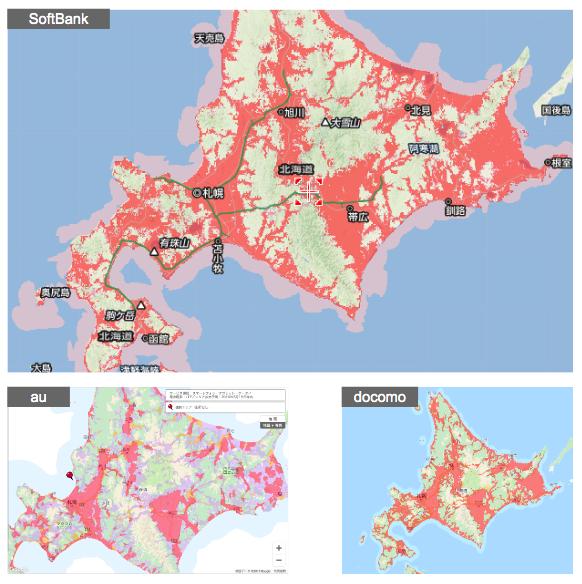どんなときもWiFi:北海道エリアの利用マップ。高速、山道、トンネルでも快適!