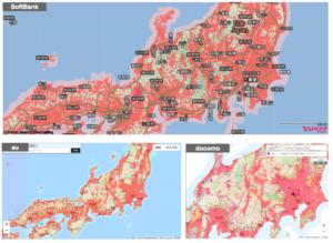 どんなときもWiFi:本州エリアの利用マップ。高速、山道、トンネルでも快適!