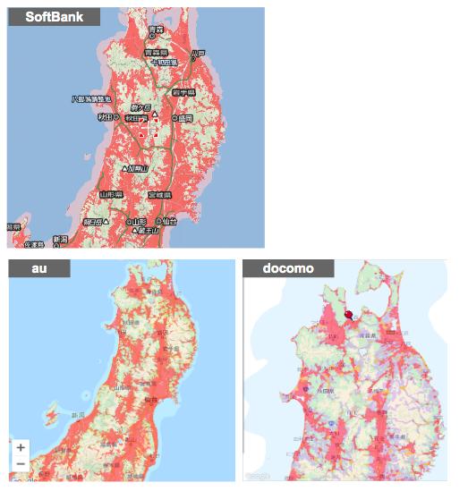 どんなときもWiFi:東北エリアの利用マップ。高速、山道、トンネルでも快適!