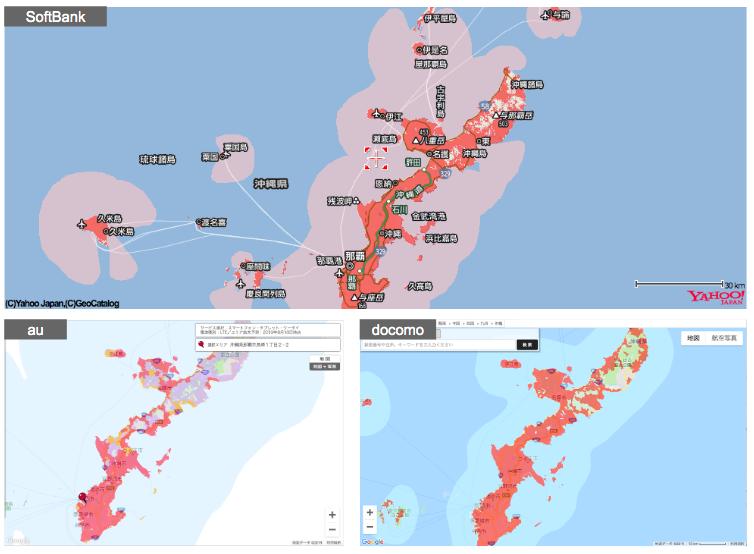 どんなときもWiFi:九州エリアの利用マップ。高速、山道、トンネルでも快適!