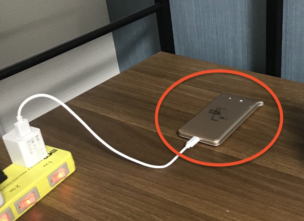 どんなときもWiFiは電源つけっぱなしでも大丈夫?充電中にネットは使えるのか?
