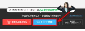 どんなときもWiFiはAmazonや家電量販店でも購入できるの?最安で契約する方法とは?