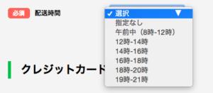 電話で聞いてみた!どんなときもWiFiは大阪で店舗購入・受取はできるの?