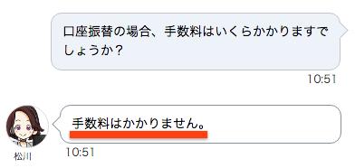 SoftBank Airはデビットカードで支払えないの?クレカのみ?支払いや引き落としについて詳しく解説!