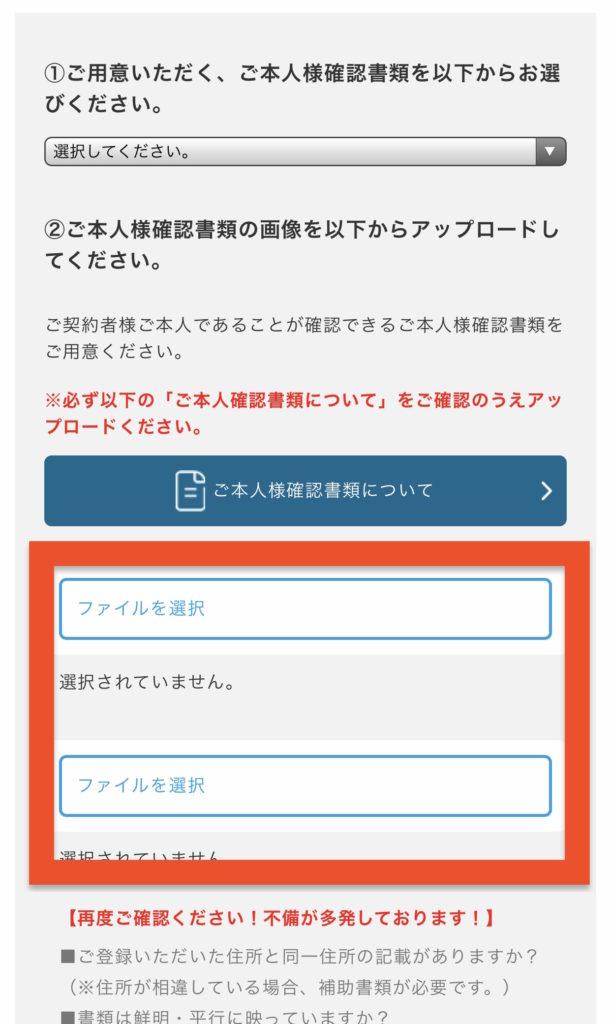 モバレコAirの28,000円キャッシュバックはいつもらえるの?申し込みの流れや注意点など詳しく解説!
