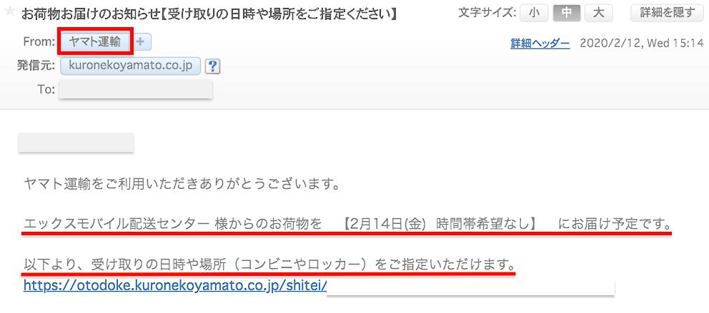 限界突破WiFiの「新潟県」の店舗はどこ?近くになくてネットで買う場合の詳細も!