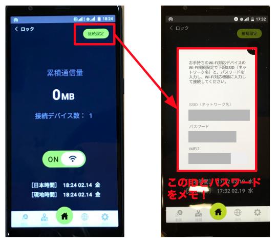 限界突破WiFiは岐阜県でも使えるの?利用エリアや通信速度について利用者が解説!