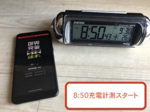 限界突破WiFiのバッテリーの寿命はどのくらい?交換はできるの?利用者が徹底解説!