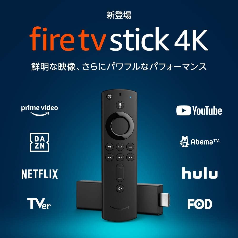 THE WiFi(どスゴイWiFi)で快適に動画は見られるの?YuTube、Netflix、AmazonPrimeを見てみた結果!?