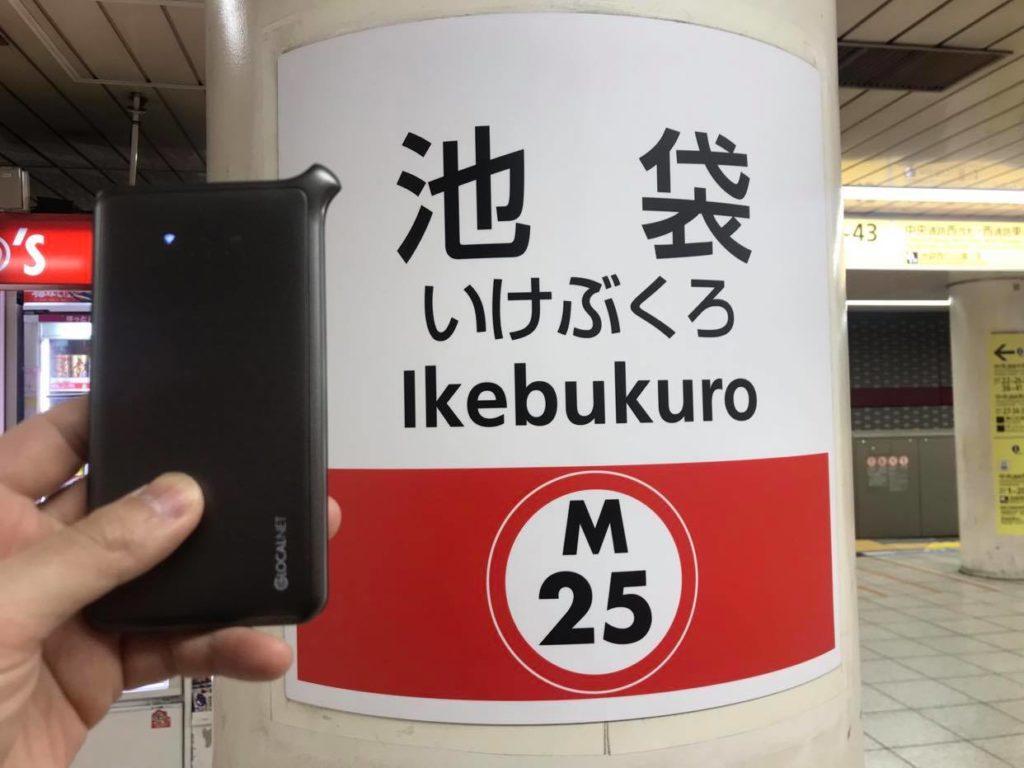 THE WiFi(どスゴイWiFi)の通信速度ってどう?自宅と電車内で測ってみた!