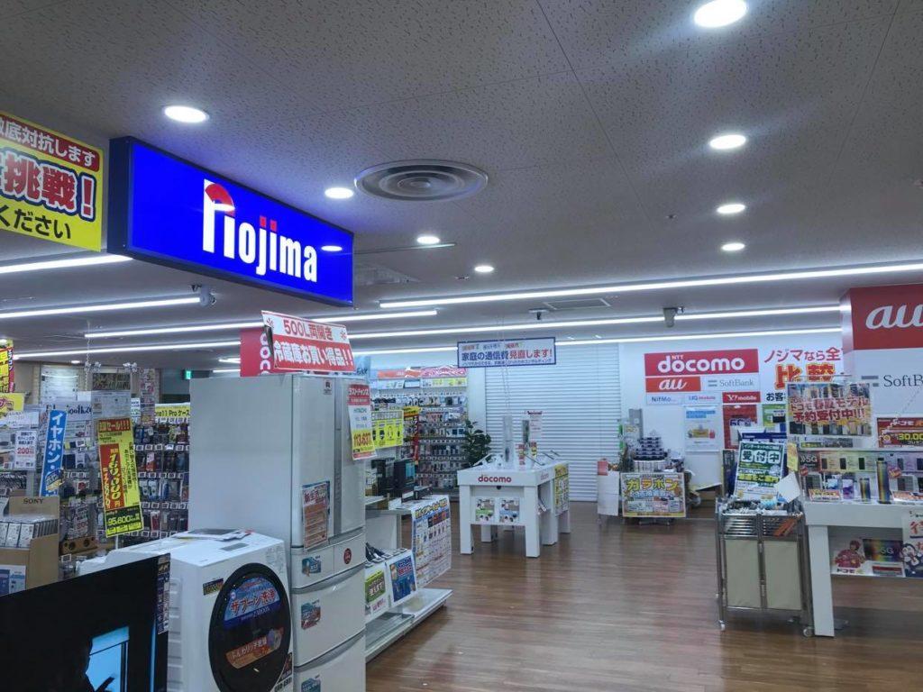 ノジマ電気のソフトバンク光キャンペーンってどう?結論:間違いなく損します!